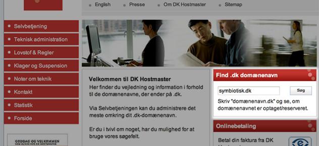 DK Hostmaster søgning